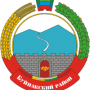 Buinaksk_rayon_(Dagestan)